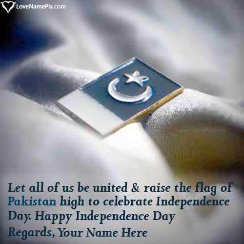 Write Name on 14th August Pakistan Day Quotes Picture