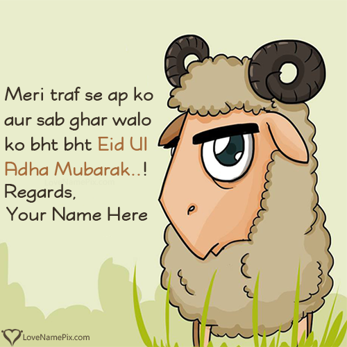 Write Name on Bakra Eid Wishes Messages In Urdu Picture
