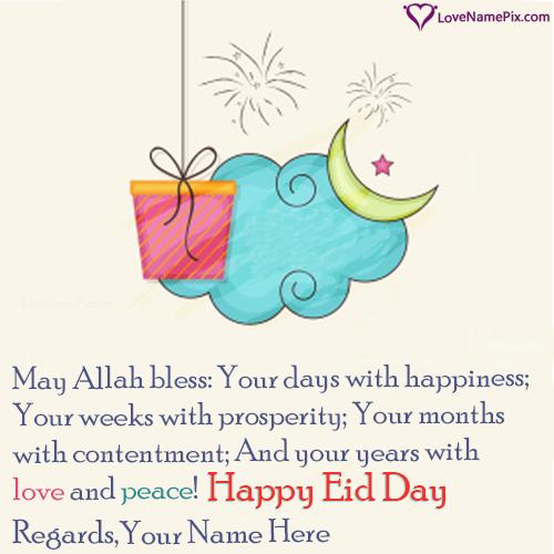 Write Name on Beautiful Images Of Eid Mubarak Picture