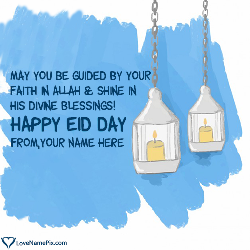 Write Name on Best Happy Eid Mubarak Wishes Picture