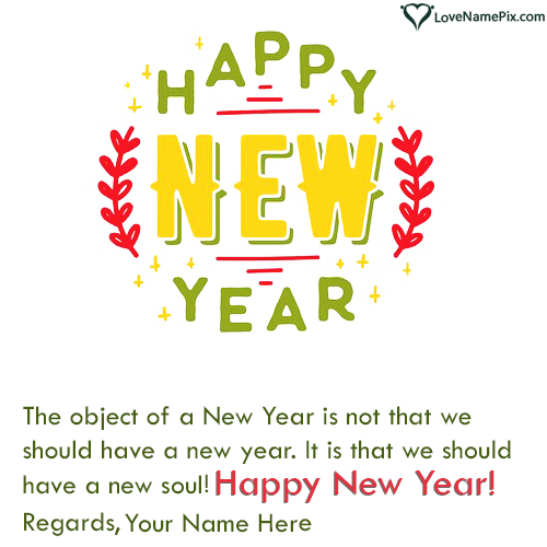 Best Happy New Year Surprise Link With Name