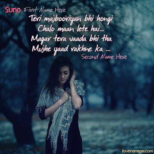 Write Name on Best Hindi Sad Poetry Picture