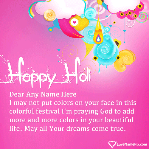 Write Name on Best Holi Wishes Images Picture