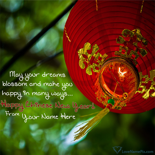 Write Name on Chinese New Year Quotes Picture