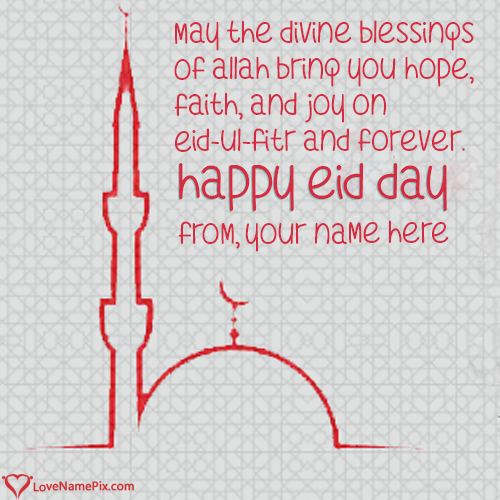 Write Name on Create Eid Mubarak Cards Picture