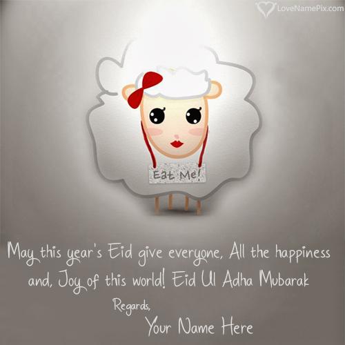 Write Name on Cute Eid Ul Adha Wishes Picture