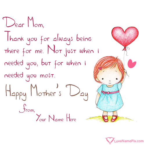 Write Name on Cute Mothers Day Best Wishes Picture