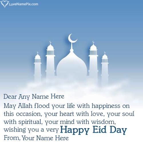 Eid Mubarak Cards With Name
