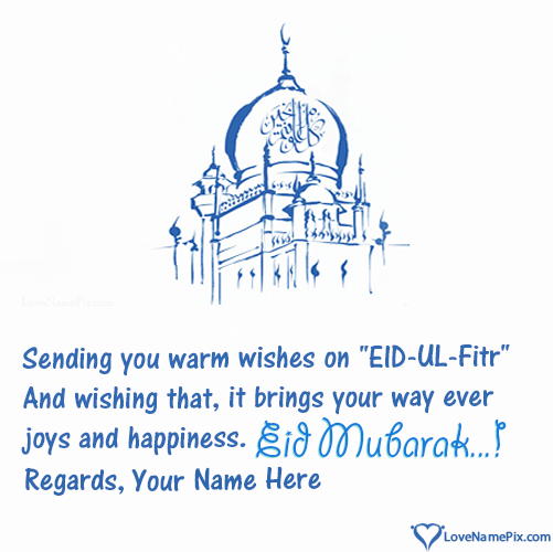 Write Name on Eid Mubarak Greeting Messages Picture