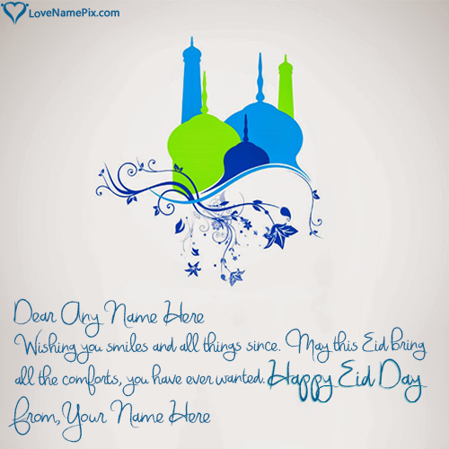 Write Name on Eid Mubarak Online greeting Cards Picture