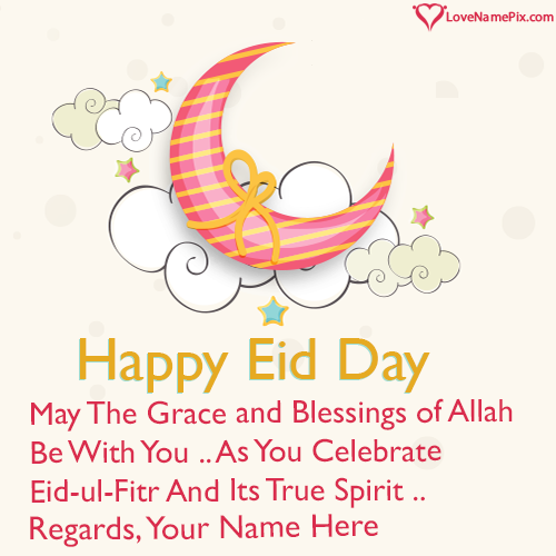 Write Name on Eid Mubarak Wishes In English Picture