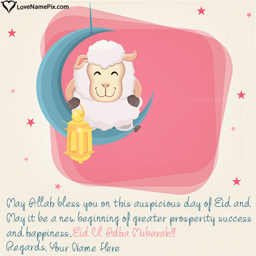 Write Name on Eid Ul Adha Wishes Quotes Picture