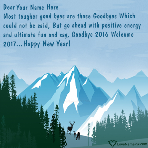 Write Name on Good Bye 2016 Welcome 2017 Messages Picture