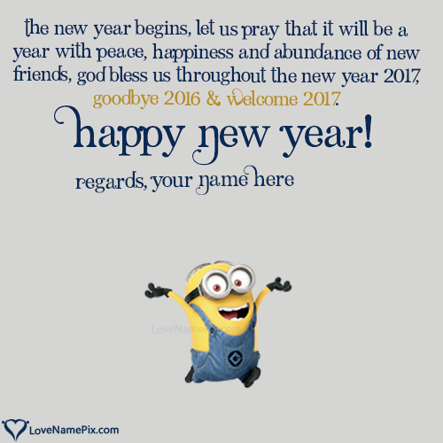 Write Name on Goodbye 2016 Hello 2017 Cute Wishes Picture