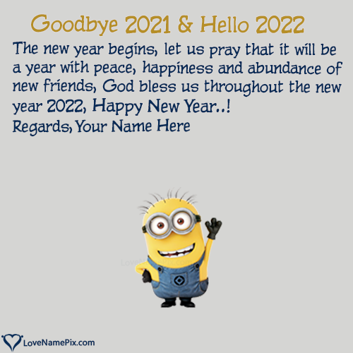 Goodbye 2020 Hello 2021 Cute Wishes With Name