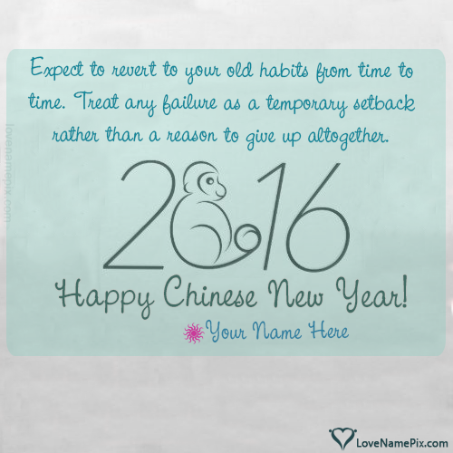 Write Name on Happy Chinese New Year 2016 Picture