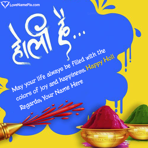 Write Name on Happy Holi Wishes In Hindi Picture