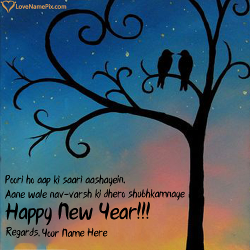 Write Name on Happy New Year Shayari In Hindi Picture