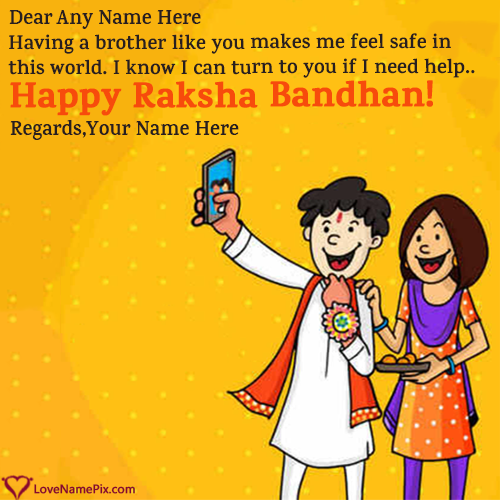Write Name on Happy Raksha Bandhan Images For Brother Picture