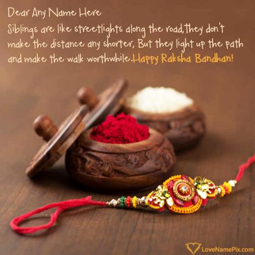 Happy Raksha Bandhan Wishes Images With Name