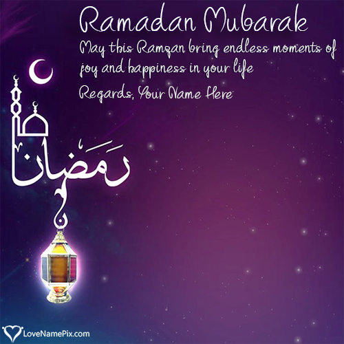 Happy Ramadan Wishes With Name