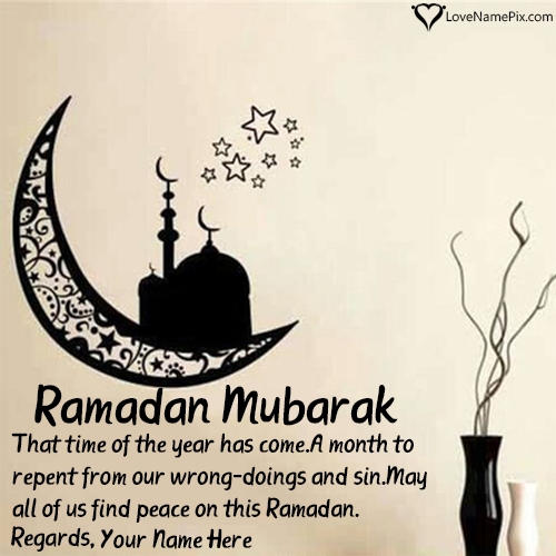 Happy Ramzan Wishes Quotes With Name