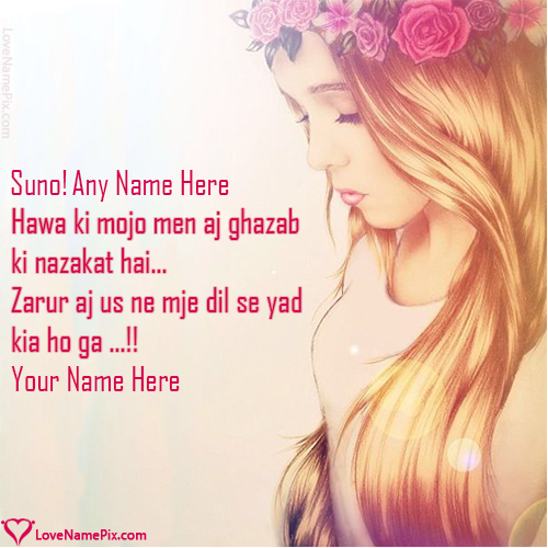 Write Name on Heart Touching Love Poems In Hindi Picture