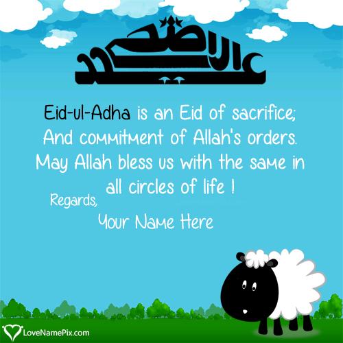 Write Name on Images Of Eid Ul Adha Mubarak Picture
