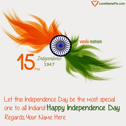 Write Name on Indian Independence Quotes With Flag Picture