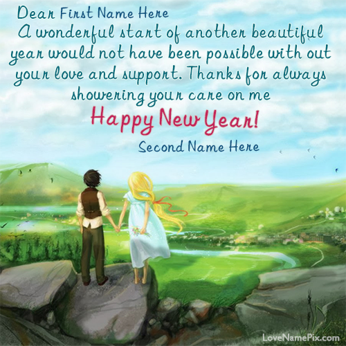 Beautiful New Year Love Messages With Name