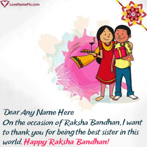 Write Name on Raksha Bandhan Wishes For Sister Picture