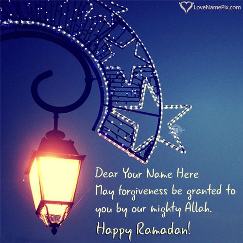 Ramadan Mubarak Greetings Messages With Name