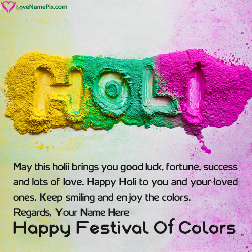 Write Name on Special Holi Greeting Cards Making Picture