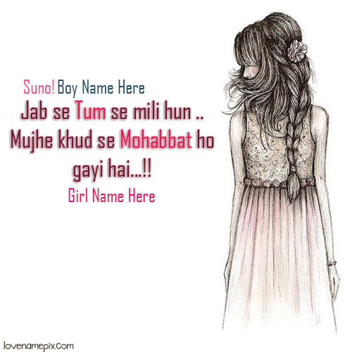Write Name on Sweet Girl Poetry Picture
