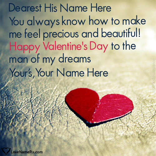 Valentine Messages For Husband With Name