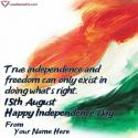 15th August Independence Day Speech Love Name Picture