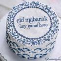 Best Eid Mubarak Cake Images Love Name Picture