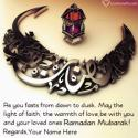 Write name on Best Ramadan Mubarak Quotes Picture