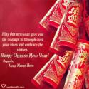 Chinese New Year Greetings Quotes Love Name Picture