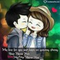 Write name on Cutest Love Quotes For Him Picture