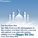 Write name on Eid Mubarak Cards Picture