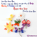 Write name on Eid Mubarak Wishes Messages Picture