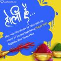 Happy Holi Wishes In Hindi Love Name Picture