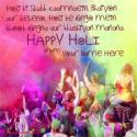 Write name on Holi Greetings Quotes In Hindi Picture