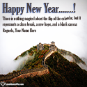 Write name on New Year Famous Quotes Picture