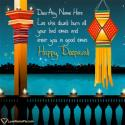 Write name on Printable Diwali Wishes Greeting Cards Picture