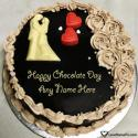 Write name on Romantic Couple Happy Chocolate Day Cake Picture