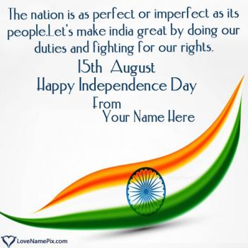 Write name on 15th August Images Indian Independence images
