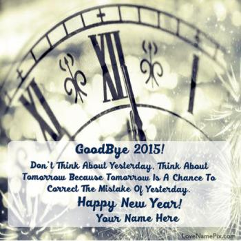 2015 Year End Quotes With Name