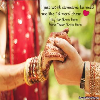 Write name on Beautiful Bride Groom Romantic love images